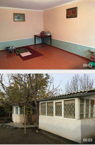 Недвижимость - Кызыл-Кия: 600 кв. м, 5 комнат