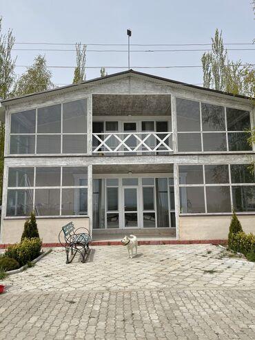 Недвижимость - Кожояр: 290 кв. м 5 комнат, Утепленный, Теплый пол, Балкон застеклен