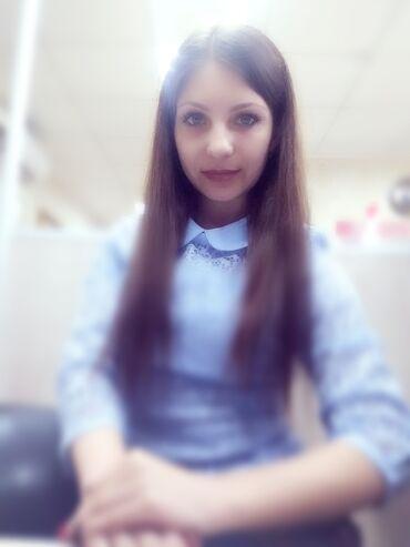 Другие специальности - Бишкек: Ищу работу в городе Бишкек. Имеется опыт работы - Администратор 2,5