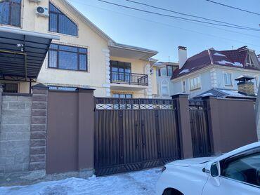 продам пескоструй в Кыргызстан: Продам Дом 300 кв. м, 5 комнат