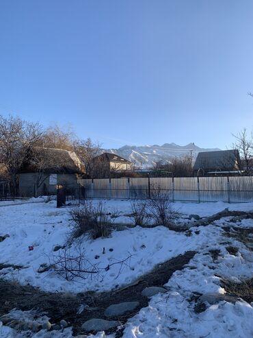 Купить цистерну для воды - Кыргызстан: Продам 5 соток Строительство от собственника