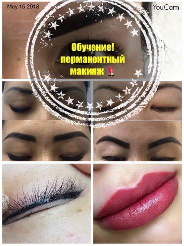 татуажа перманентный волосковый в Кыргызстан: Акция! курсы от 5500с теневая растушовка, нанопиксельные пудровые