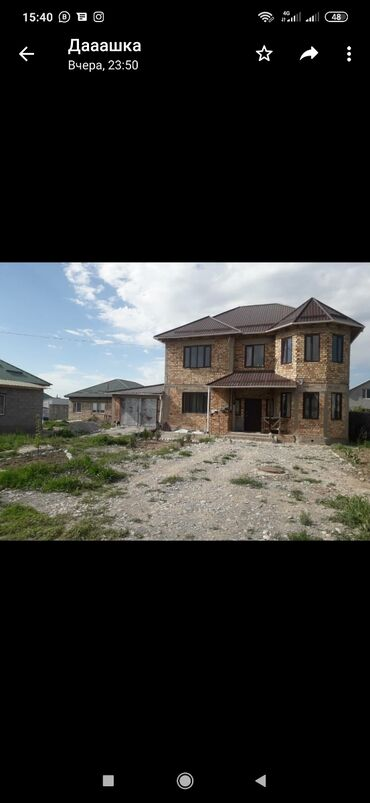 Продажа домов 150 кв. м, 6 комнат, Свежий ремонт