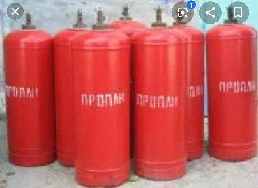 Газовые баллоны - Кыргызстан: Доставка Газа ! ( Кафе, Фастфуд, Ресторан) Звоните ! А также есть