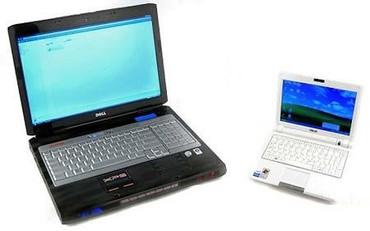 Другие ноутбуки и нетбуки - Бишкек: Скупка ноутбуков