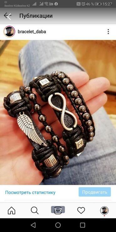 Стильные браслеты ручной работы, кожа, натуральные камни