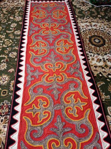 длинные юбки клеш в Кыргызстан: Дорожка натуральный войлок 100%.Качество высший класс. Длина 2.70см.Ш
