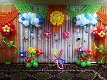 Детсад оформление шарами! в Лебединовка