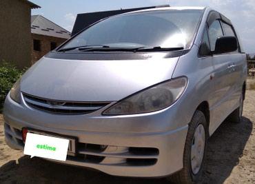 Toyota 2000  в Бишкек