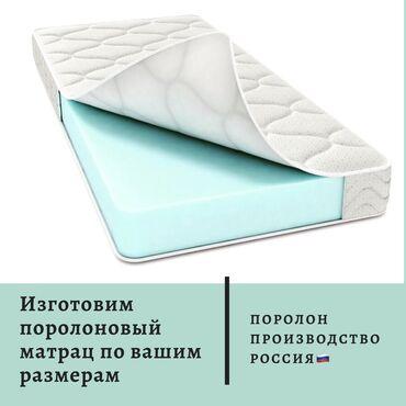 Поролон фирмы FoamLine - Это гигиеничный, экологически чистый материа