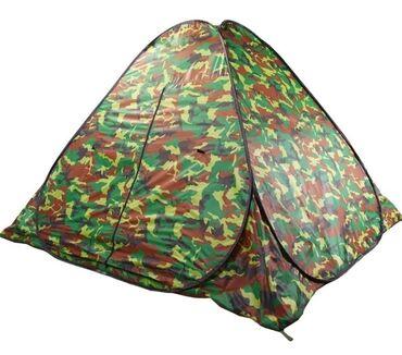 Палатка самораскрывающаяся,(original) размер 190 х 190 х 135 см, цвет