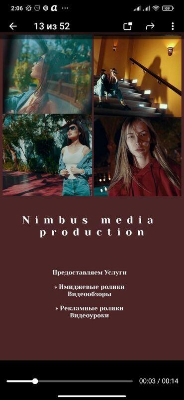 фотосессия беременных в Кыргызстан: Фотосъёмка, Видеосъемка | С выездом | Съемки интервью