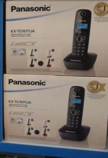 pop socketspopsoket telefonlari uecuen tutqac - Azərbaycan: Ev Telefonlari