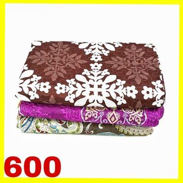 Одеяла в Бишкек