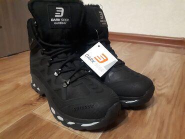 Зимние ботинки; 38 размерЗаказывали для себя, размер не