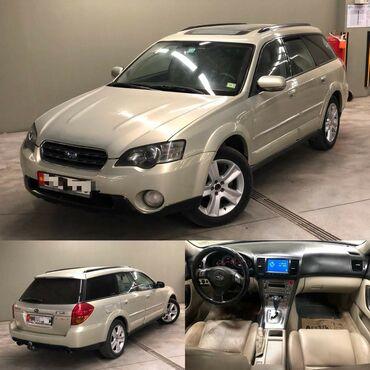Транспорт - Беловодское: Subaru Outback 3 л. 2003