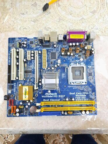 гипюровые платья в Азербайджан: ASRock DDR2. LGA 775. Üstündən cıxan processoru, ramları, cooleri