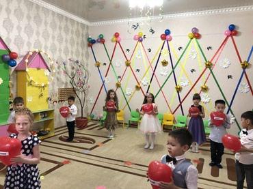 """Частный детский сад """"Радость"""". в Бишкек"""
