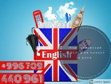 fun-english-for-kids в Кыргызстан: English talking club online Call on this number
