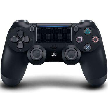 Геймпад DUALSHOCK 4 на Sony PS4