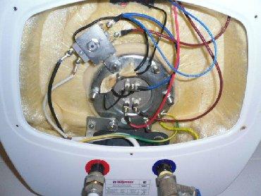 ремонт нексия в Кыргызстан: Ремонт | Бойлеры, водонагреватели, аристоны | С гарантией, С выездом на дом