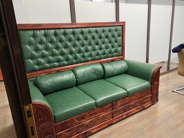 сколько стоит тепловизор в бишкеке в Кыргызстан: Продаю Сталинский диван, почти новый, стоит в закрытом кабинете, возм