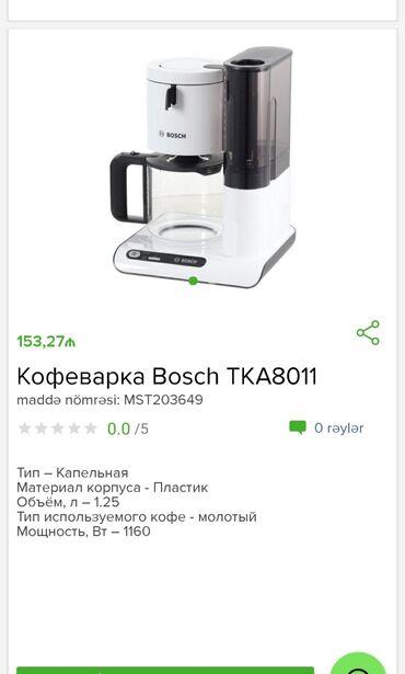 Kofedəmləyən Bosh firması cəmi 154 AZNTam zəmanətləNəğd və 1 kartla