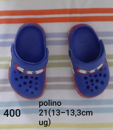 Papuce-sandale Polino,21 broj,ug 13-13,3cm.Koriscene samo jedno leto i