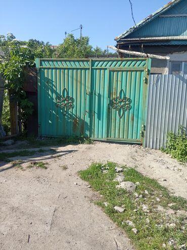 гребень от вшей в аптеке бишкек in Кыргызстан | ДРУГОЕ: 48 кв. м, 2 комнаты