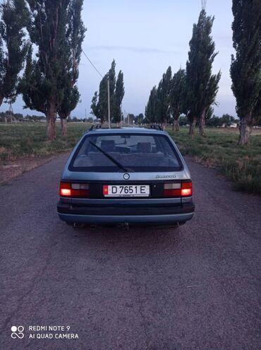 volkswagen 7 в Ак-Джол: Volkswagen Passat 2 л. 1991