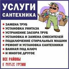 ad-image-42334624