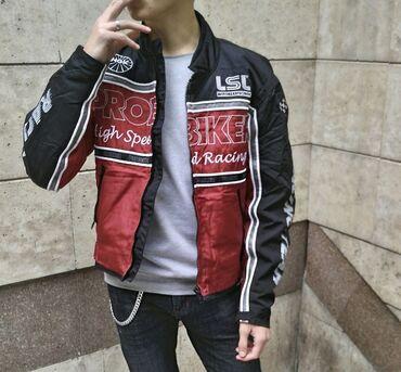 Куртка байкерская CASTROL PROBIKER. Состояние идеальное, надевалась