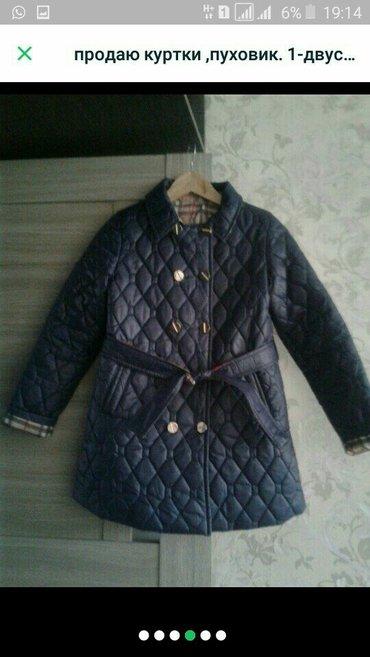 Продаю курточки  1--- на в Бишкек