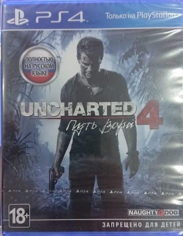 """Bakı şəhərində Ps4 ucun ,,Uncharted 4"""" oyunu tam rus dilinde.yenidir"""