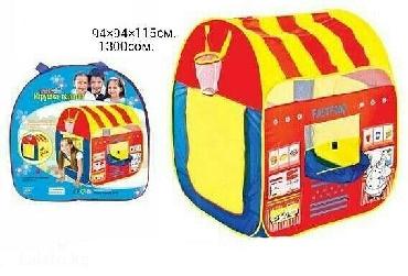 Детские палатки. с доставкой по Бишкеку. в Лебединовка
