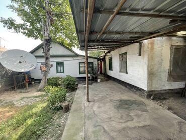 таатан бишкек линолеум in Кыргызстан | НАПОЛЬНЫЕ ПОКРЫТИЯ: 300 кв. м, 4 комнаты, Сарай, Забор, огорожен