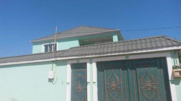 - Azərbaycan: Satış Evlər : 200 kv. m, 5 otaqlı