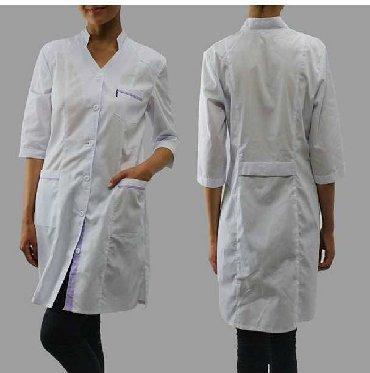 251 объявлений: Медицинские халаты и медицинский халат. Оптом и в розницу. В наличии и