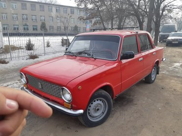 VAZ Lada в Бишкек