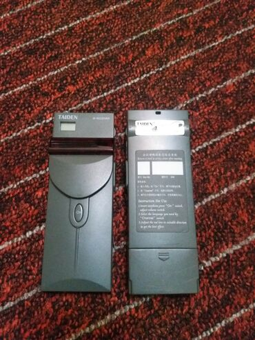 цена хаггис элит софт 1 в Кыргызстан: Приемники синхронного перевода. Цена 4000 сом за 1 штук. Мини торг