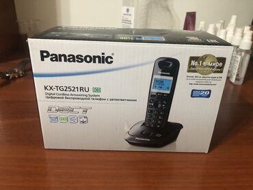 Panasonic kx t7730x - Кыргызстан: Продаю новый радиотелефон Panasonic KX-TG2521RU.Абсолютно Новый