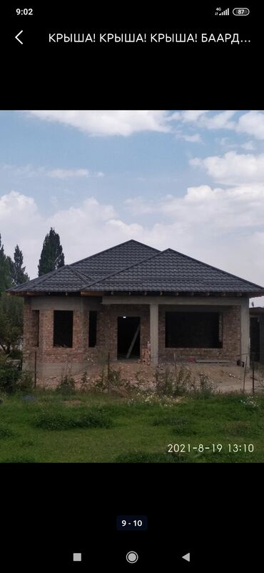 тянь ма телевизор пульт in Кыргызстан   ТЕЛЕВИЗОРЫ: Ищу работу