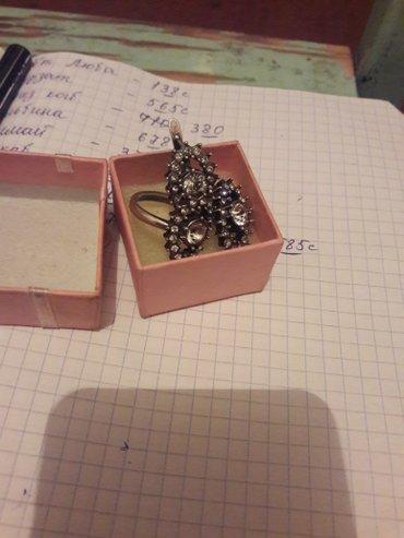 серьги кольцо серебро в Бишкек
