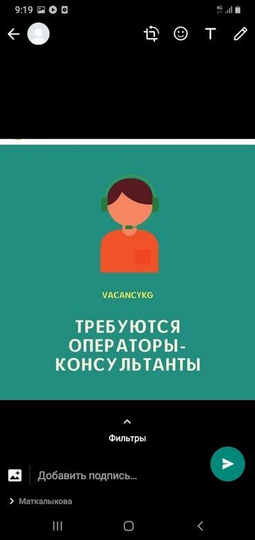 Работа ежедневная оплата для девушки работа служба по контракту девушки