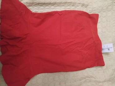 вещи-разное в Кыргызстан: Новая 100сом юбка,разгружаю гардеробмного разных вещичку за