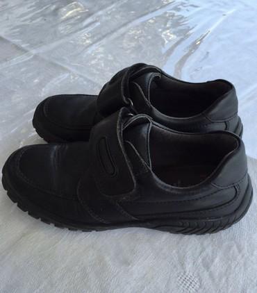 детская обувь на овчине в Азербайджан: Обувь на мальчика, размер 35, PABLOSKY