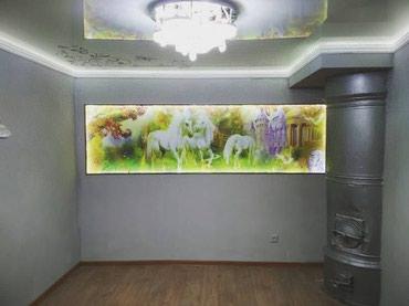 Любые картины с подсветкой 2000 м2 в Шопоков