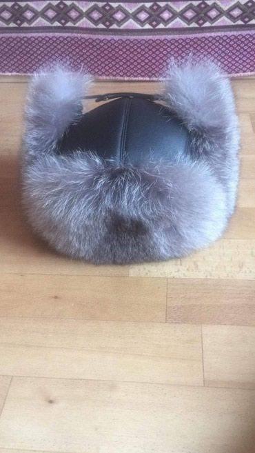 Срочно продаю меховую шапку в Бишкек