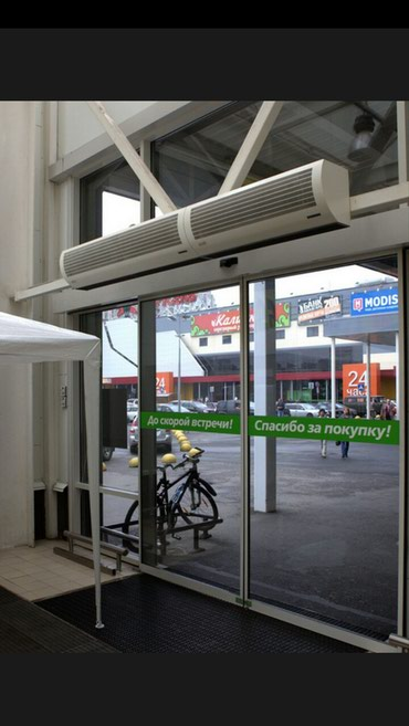 Тепловые завесы в Бишкеке со склада на в Бишкек