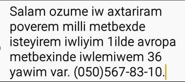 Bakı şəhərində 800